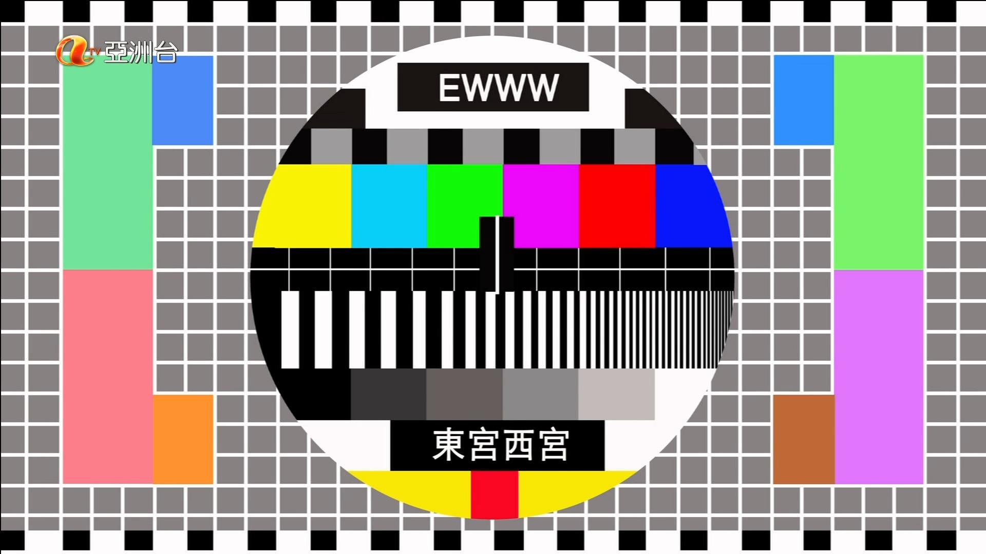 Hd Color Test Pattern