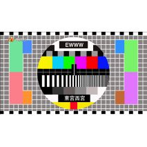 Test Pattern Commercial Bar Fridge So Many Great Times